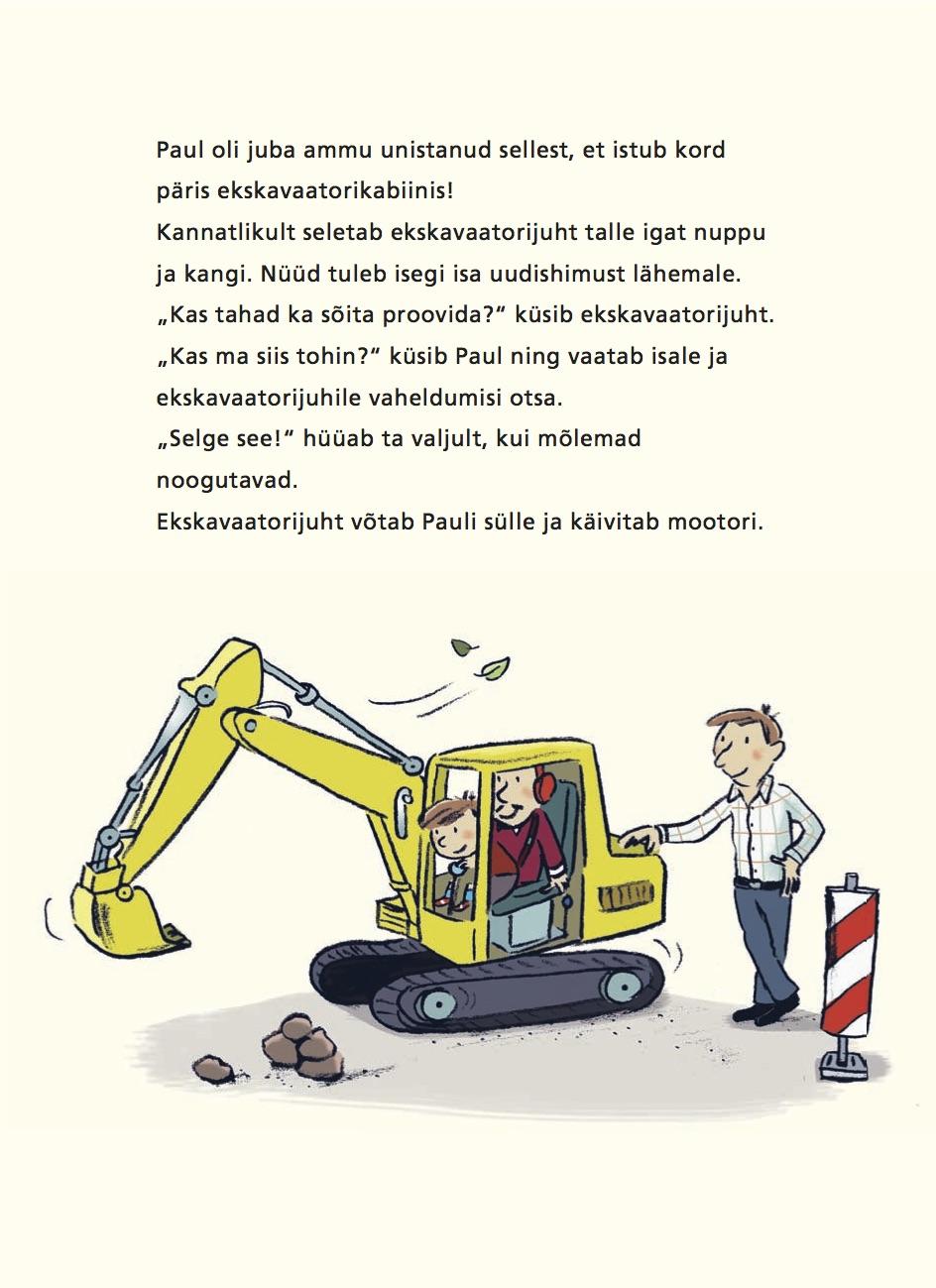 Paul_ja_paps1