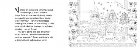 kohviaur_ja_teeaur_lk2_3